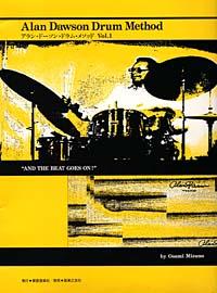Books-Alan Dawson Drum Method